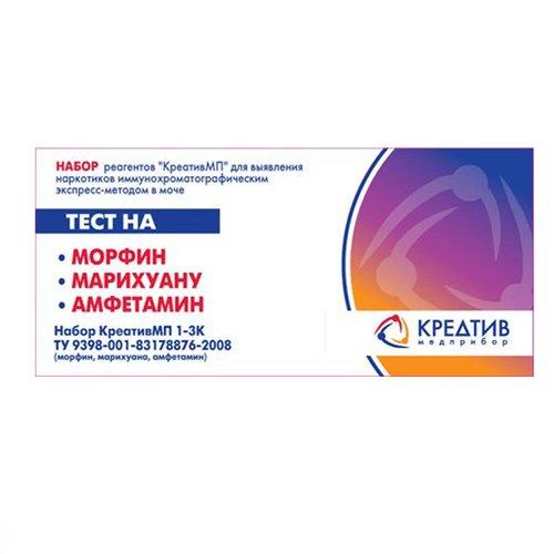 Крисы bot telegram Липецк Spice Купить Москва